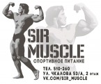 sir muscle